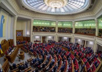 У Верховній Раді зареєстровані нові законопроекти, розроблені Міжнародним Республіканським Клубом